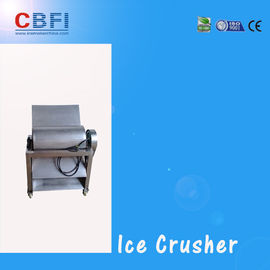 चीन Large Seafood Meat Crush Ice Machine / Ice Crusher Machine Commercial  फैक्टरी