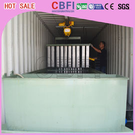 चीन Containerized Block Ice Plant Container Industrial Ice Block Making Machine for Fishery फैक्टरी