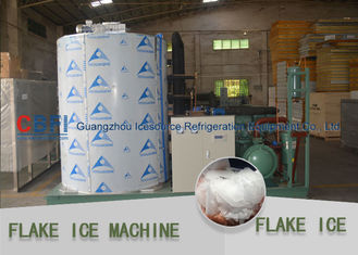 चीन High Efficiency Automatic Snowflake Ice Machine / Commercial Flake Ice Maker फैक्टरी