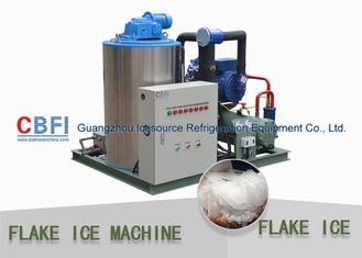 चीन Fast Industrial 1 Ton Flake Ice Making Machine For Fish Fresh Keeping फैक्टरी